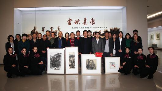 书画家向内蒙古包头博物馆馆捐赠中国画作品