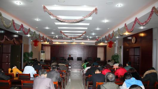 内蒙古包头博物馆召开安全生产动员大会