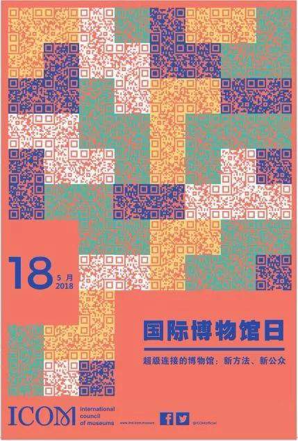 """""""5•18国际博物馆日""""内蒙古包头博物馆系列活动精彩预告!"""