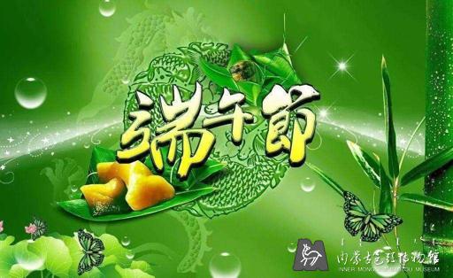 """""""我们的节日——粽情端午 情系包博""""系列社教活动"""