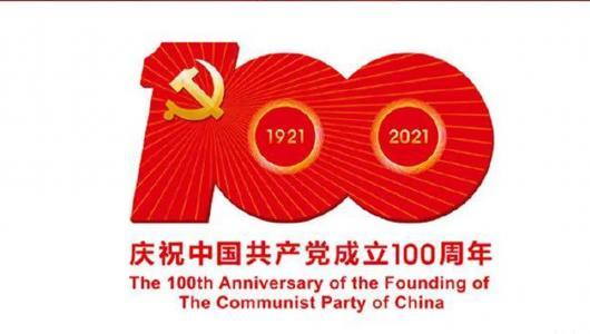 中国第一面国旗那些你不知道的事儿丨红色印记第58集